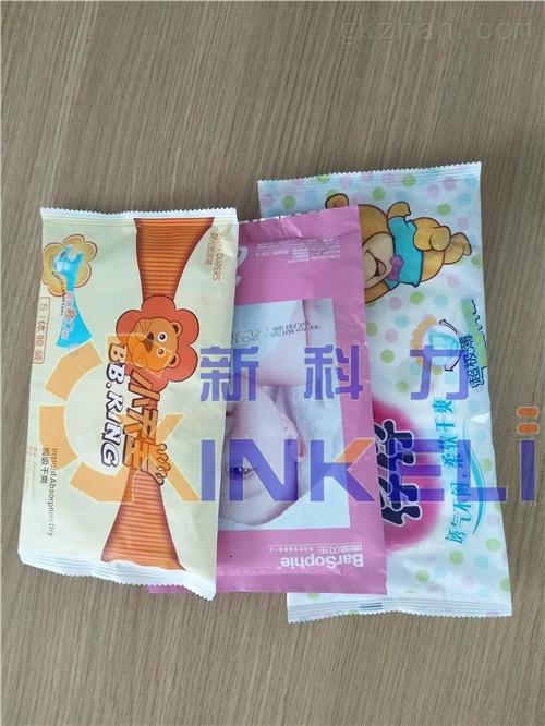 广东纸尿裤包装机