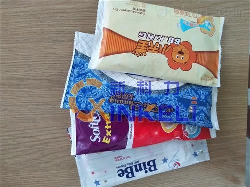 生产纸尿裤包装机厂家