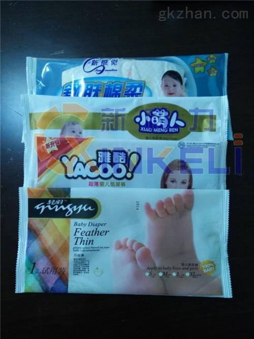 热销宝宝纸尿裤包装机