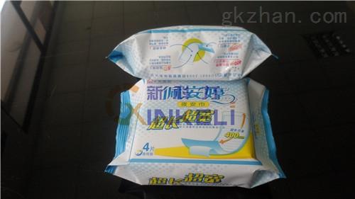 一片式产妇纸尿裤包装机