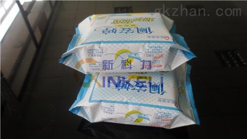 枕式包装机厂家-全自动卫生巾包装机