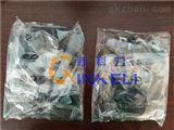 KL-250智能锁具包装机
