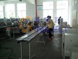 工業型材包裝機