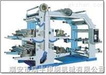 YT型四色柔性凸版印刷机