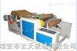 HFJ-A型系列高速复卷机