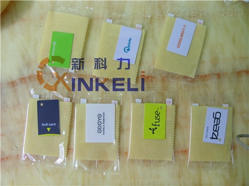 香水片包装机/贺卡小卡片包装机