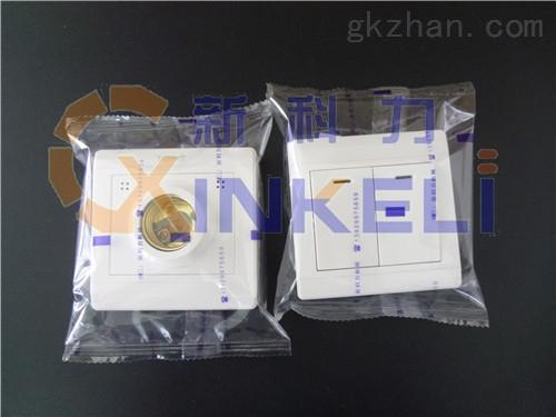 电子包装机-开关面板包装机