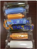 塑料小瓶子包装机枕式理料