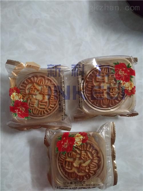 月饼自动包装机-全自动月饼包装机-广式月饼包装机