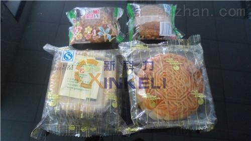 月饼包装机厂家-福建月饼包装机-食品包装机厂家