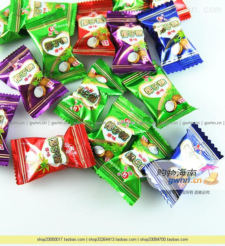 糖果包装机厂家-喜糖自动包装机-江苏糖果包装机械