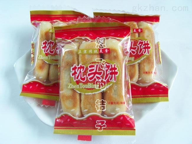 外套袋食品包装机