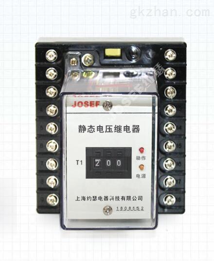 JCDY-2直流电压继电器