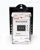 JCDY-3直流电压继电器