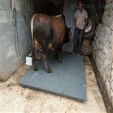 2吨畜牧地磅称猪牛电子地磅带围栏动物秤
