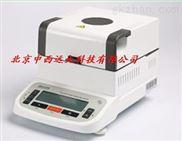 水分测试仪(中西器材)现货