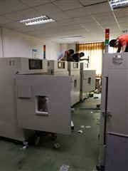 高温老化试验箱选择