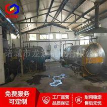 膠輥硫化罐