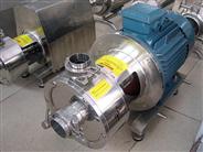 均质混合分散乳化泵