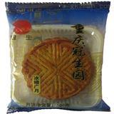江蘇月餅包裝機