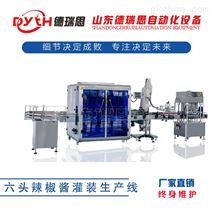 用对了全自动酱料灌装机对工厂多重要