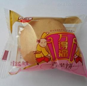 广东面包套袋包装机