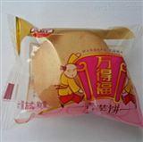 廣東麵包套袋包裝機