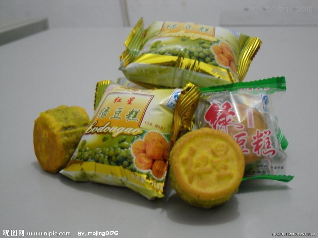 月饼枕式自动包装机-月饼充气包装机-月饼自动制袋包装机