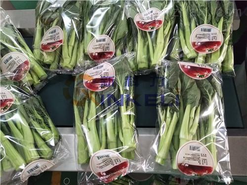 叶菜类包装机,自动叶菜类包装机
