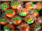 资中血橙自动包装机/血橙套袋机