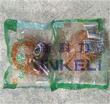 新科力精品袋装咸蛋自动包装机