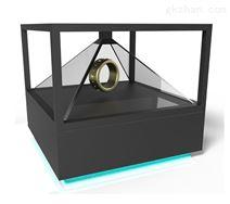全息柜3d全息展示柜180度270度360度全息展柜