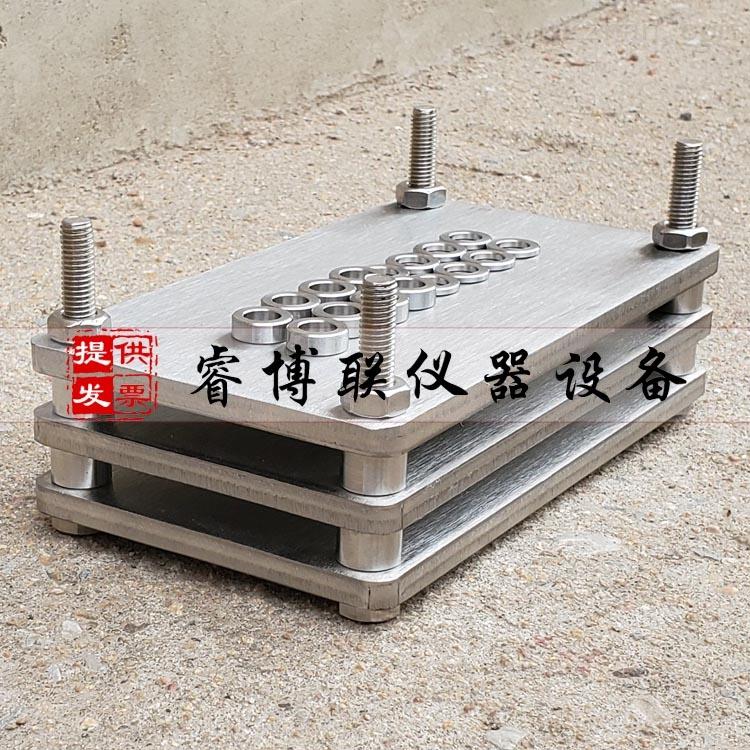 不锈钢泡沫压缩yongjiu变形试验装置