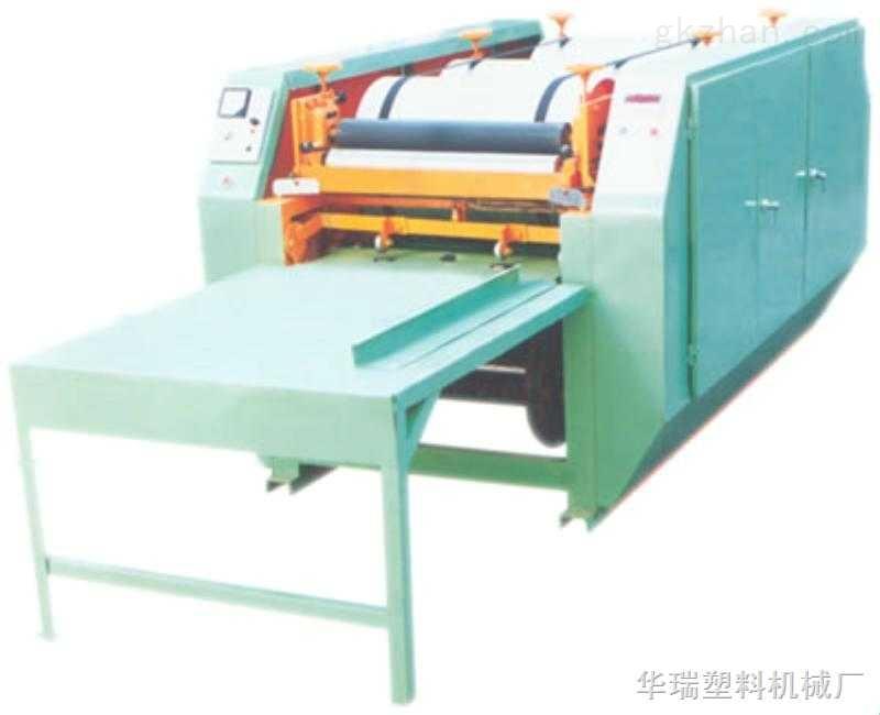塑料编织袋印刷机