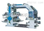 华瑞2色柔版印刷机