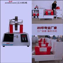 廠家供應標準型軸承加熱器JC30H-D120