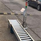 定制滚筒式电子秤带三色灯滚桶秤辊筒检测秤