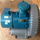 工业设备专用变频高压防爆风机