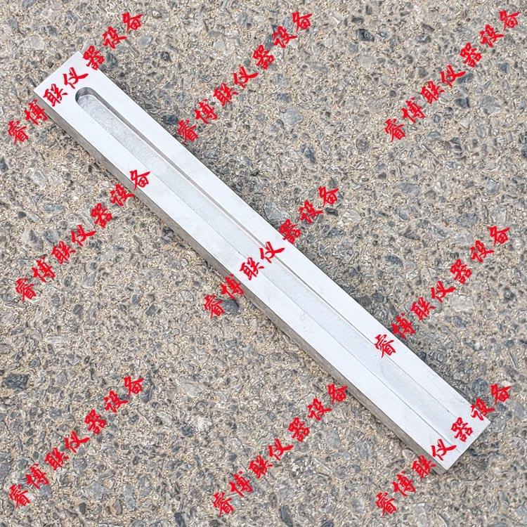 胶粘剂楔形试验凹槽