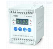 HJY-91A/8J;HJY-E1A/4D数字式电压继电器