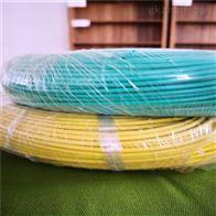 柔性拖鏈電纜