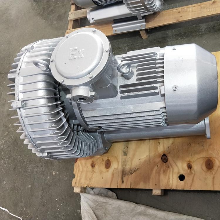 厂家直销5.5kw防爆旋涡鼓风机选型参数