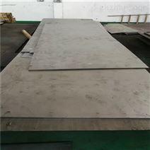 CuNi90-10钢板CuNi90-10钢带销售