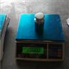 15kg电子桌秤防水电子秤6公斤报警桌称