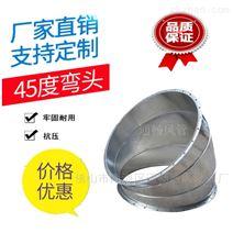西樵加工螺旋风管厂优质通风管道产品价格