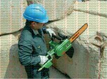 电动混凝土链锯CD11-250,CD11-380