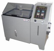 YWX/Q-150小型盐水喷雾试验机武汉厂家直销
