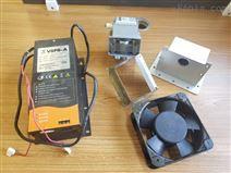 微波设备整套微波发生器价格