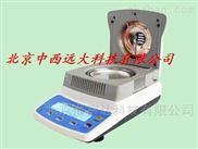 卤素快速水分测定仪(中西器材)现货