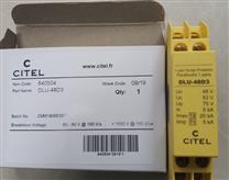 西岱尔CITEL防雷器DLU2-48D3